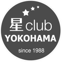 星☆クラブ横浜